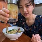 吉祥寺ランチ☆やみつきエスニック!トムヤム柚子味噌ラーメン!の記事より