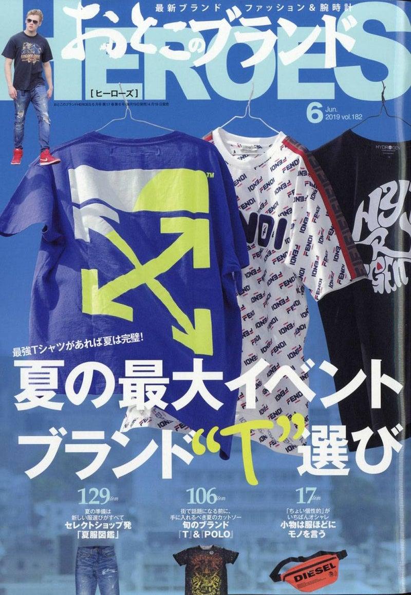 1cbcba6d4a5e 本日発売『おとこのブランドHEROES』6月号 Zelebijuo(ゼルビジュー ...