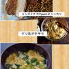 5月基本コース(洋食) 日程の画像