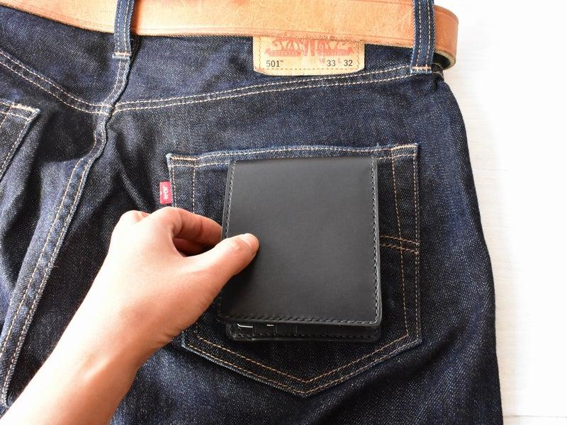 ポケットに入るお財布