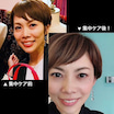エラスチン美容体験セミナー開催します!スクール生の小顔美容衝撃ビフォーアフター