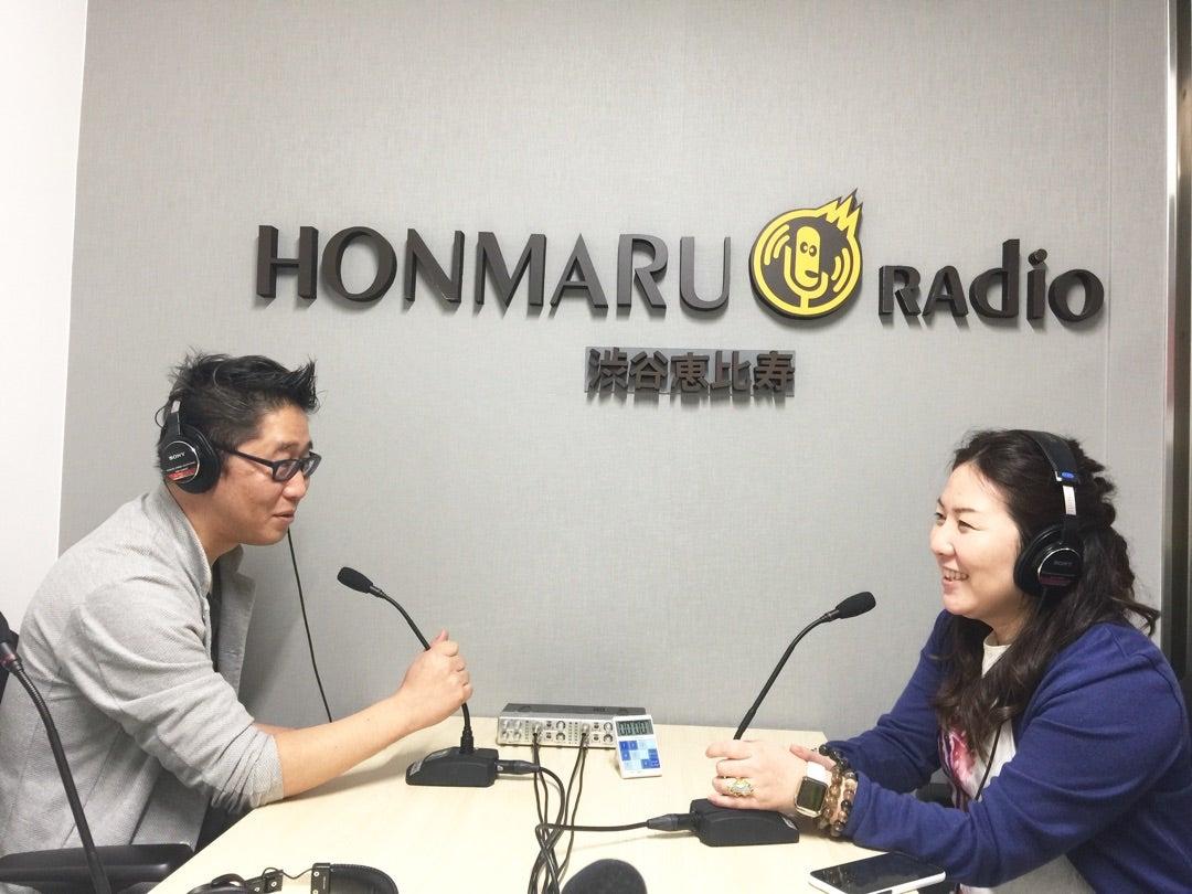 ホンマルラジオ♪悠里江さんのハッピー人生の記事より