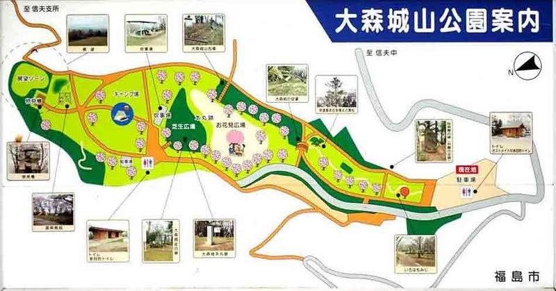 【図】大森城