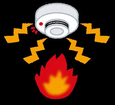 東京都内の民泊(住宅宿泊事業)事業者へ注意喚起・・・・消防手続きは大丈夫?の記事より
