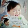 赤ちゃんの筆 登録店です❗ 差し上げられるパンフレットありますよの画像
