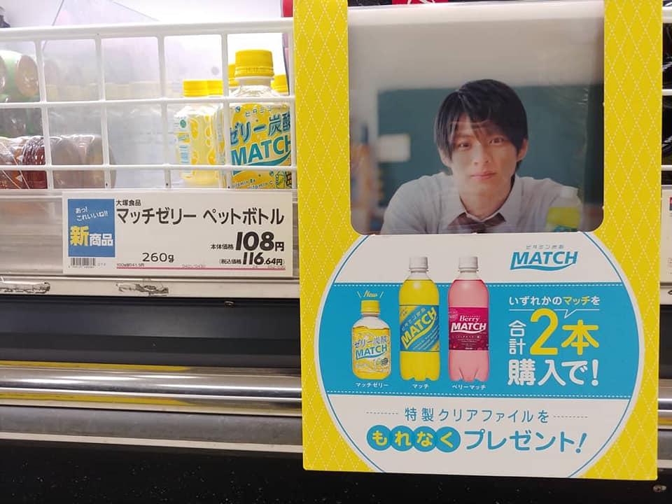マッチ 平野 クリア ファイル マッチ 平野 クリア ファイル 大塚食品