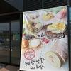 『cafe eMitasカフェエミタス』の店内をペイントで仕上げてきましたの画像