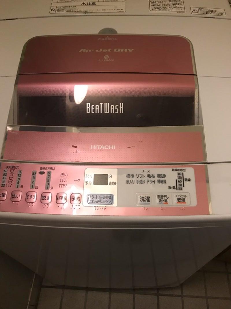 日立 洗濯 機 エラー コード f 8