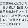 ( 〃▽〃)☆の画像
