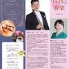 Cafe cb presents 【珈琲と ワッフルと 音楽】 vol. 1 #豊中カフェの画像