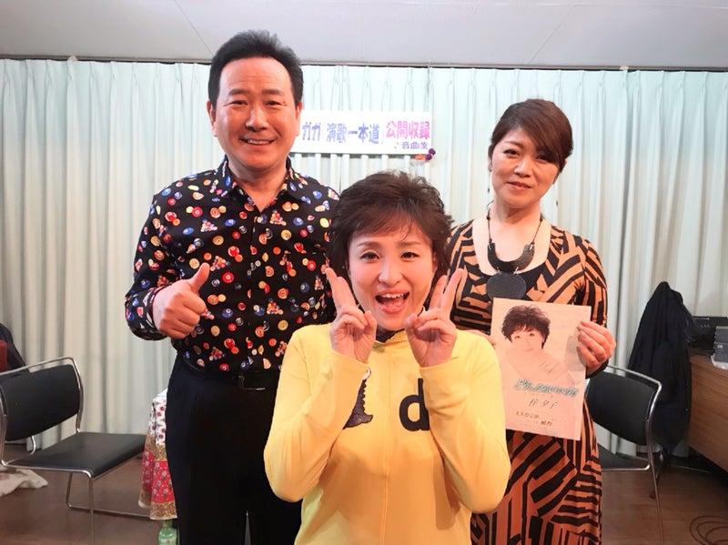 尚乙美CHANNEL演歌一本道〜5月放送分〜