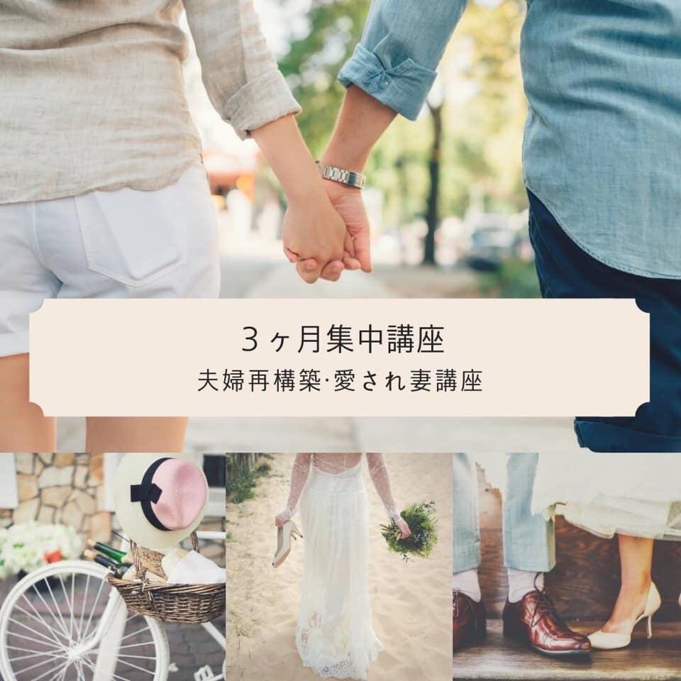 何年ぶりでしょうか?夫から私の手を触ってくれましたの記事より