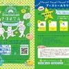 【1組さまキャンセルにつきご予約可能です】5/31 川崎&MAMACO FESTAの画像