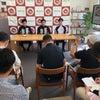母校で王座決定戦行う坂本真宏を大阪市大OBが援助の画像