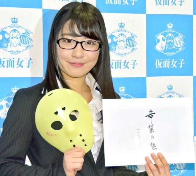 「橋本侑樹 仮面女子 両親」の画像検索結果