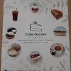 以前ロールケーキ屋さんだった日本人パティシエのケーキやさん