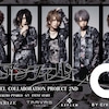 C-BY CIVARIZE- × アンフィル SPECIAL COLLABORATIONの画像