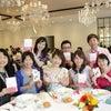 原麻衣子さん出版記念♡すごろくパーティーに出席してきました^^の画像