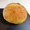 自然な甘さが嬉しいプチパン@BOULANGERIE AMONNIERの画像