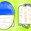 TC療法4k.3日目  京土産とインフル
