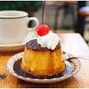 7回目も絶品!4/4 SEASONS COFFEE【Classic pudding 】の画像