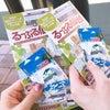 【本店】GWにいかがですか?おおつぼの仙台名所巡りの画像