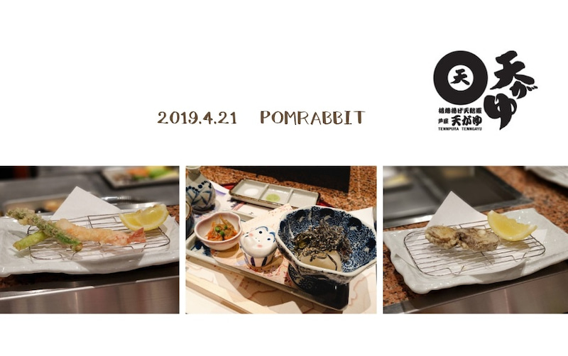 고마워コマウォ 韓国ドラマ
