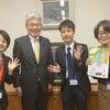 逢坂誠二議員と面談しました!の画像