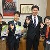 松本洋平議員と面談しました!の画像
