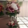 お花です。ありがとうございました。の画像