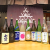 今週の【平日】日本酒ラインナップはこちら‼️の画像