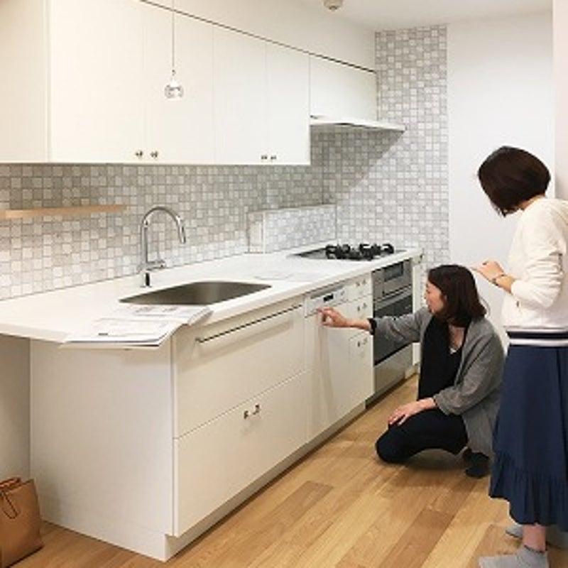 0ddaaefe0f 白いキッチン 人気記事(一般)|アメーバブログ(アメブロ)