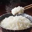 『お米に含まれる猛毒を抜く方法』
