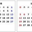 R35GT-R blog GW連休中の出荷と営業について ...ʕ•ᴥ•ʔ