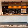 後編『cafe eMitasカフェエミタス』の店内をペイントで仕上げてきましたの画像