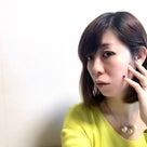 【協会ストーリー②】自信がないなら人の力を借りることの記事より