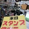 今日はスタンプ倍増デー!500円くじ好評開催中!