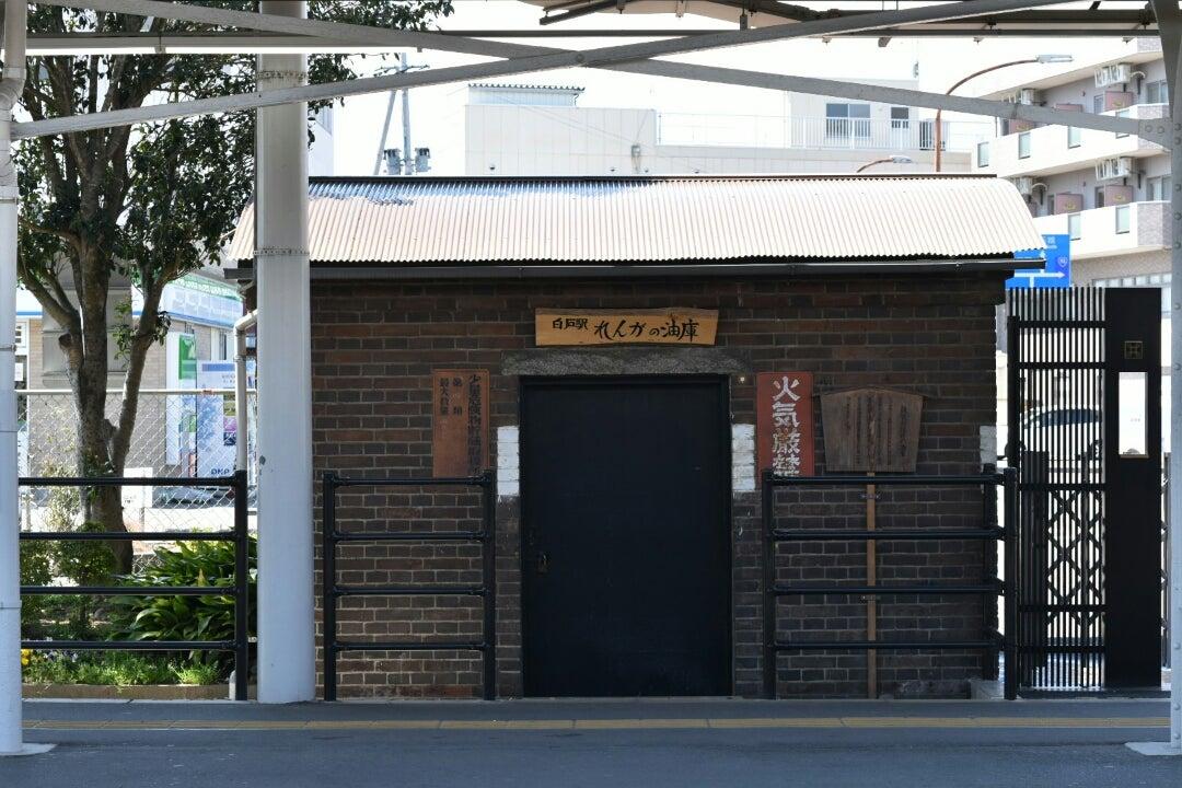 風にも負けず、白石駅。