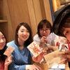 日本親子コーチング協会HPに載せてもらいました★の画像