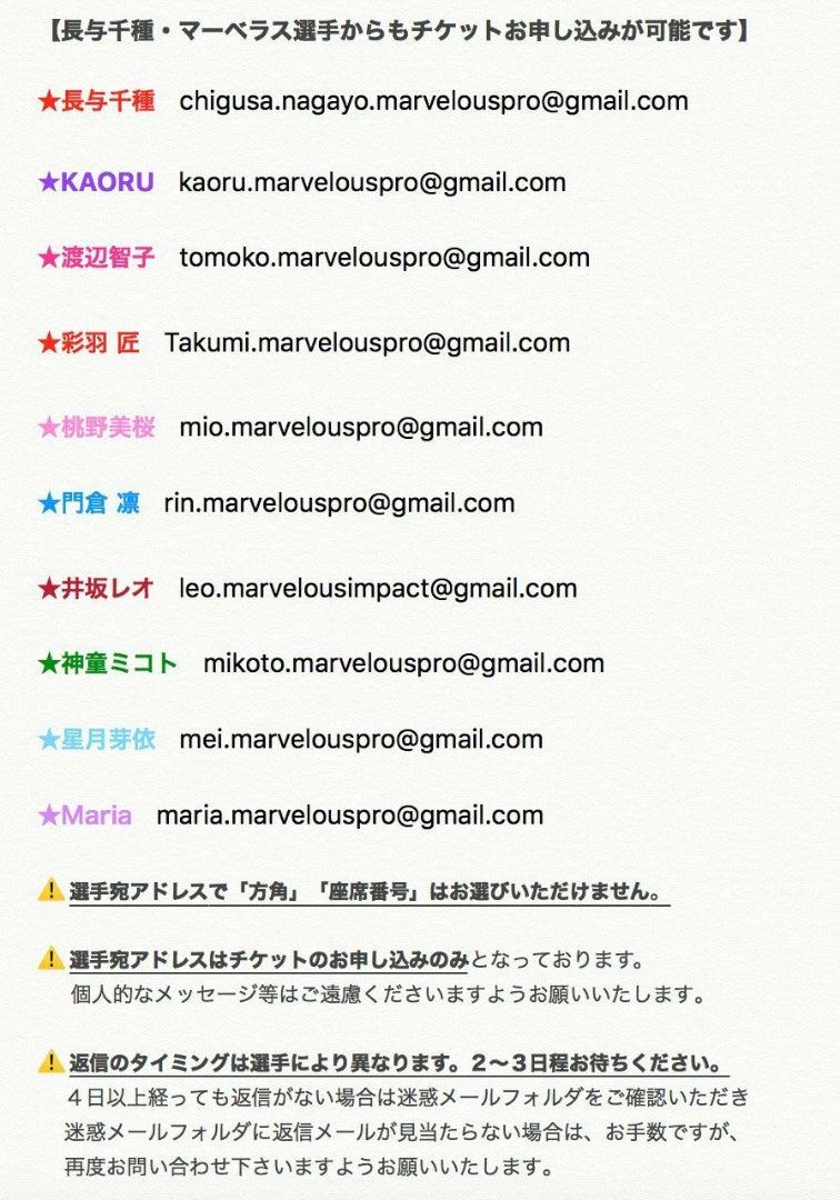 5/12 Marvelous3周年記念大会 - KAORUオフィシャルブログ「Kaoruのハードコアな日々」Powered by Ameba KAORU『5/12 Marvelous3周年記念大会』 - 웹