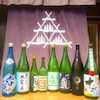 今週の角打ち【土日】日本酒ラインナップ‼︎の画像