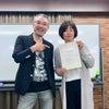 心屋塾 入門講座を開催します【2019年5月・6月 京都】の画像