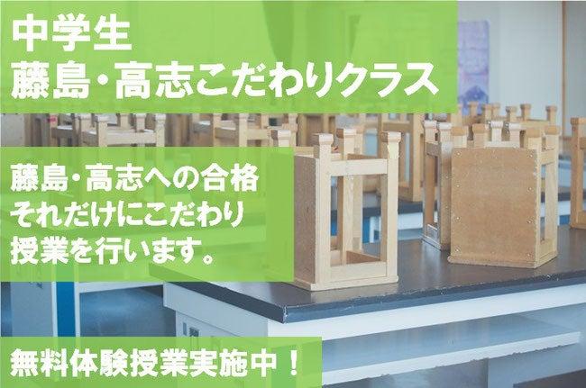 福井の中学生の英検取得をサポート