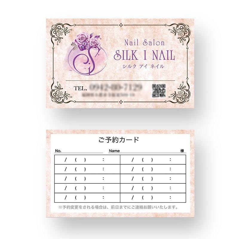 サロン,名刺,プリント,印刷,ショップカード