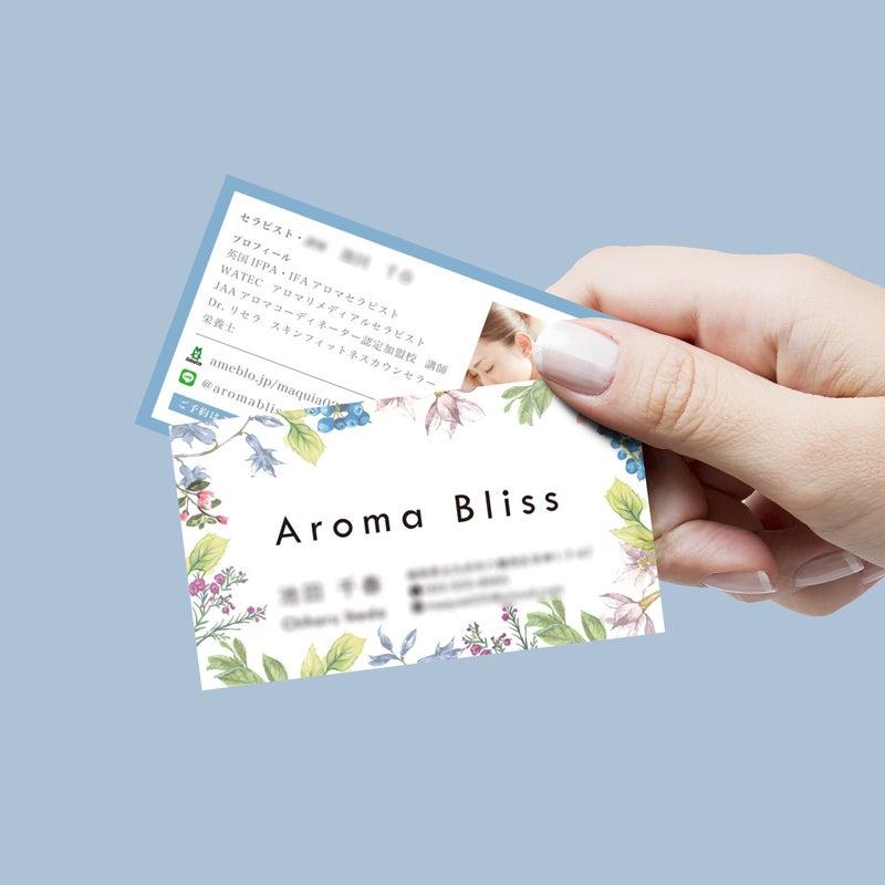 オーガニック名刺,サロン名刺,美容名刺,女性デザイン