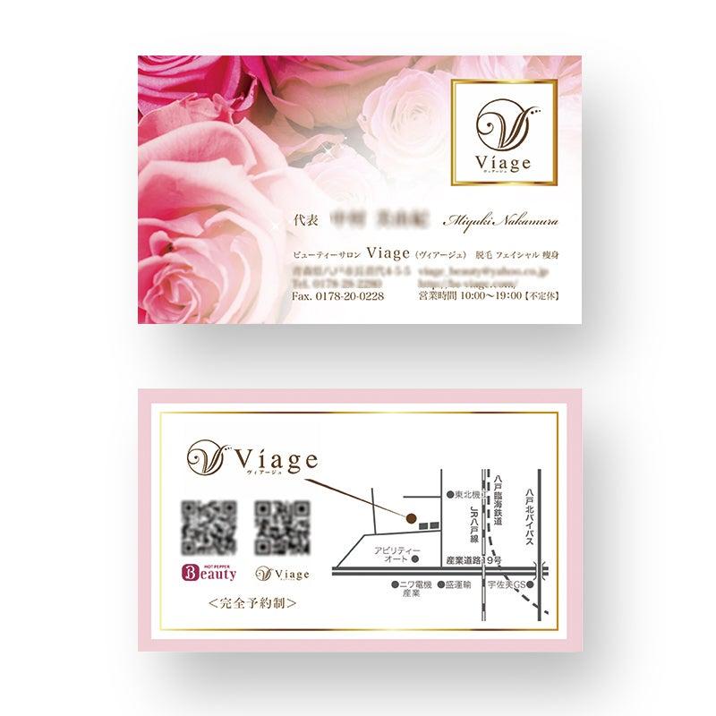 ポーセラツ教室名刺,エステ名刺,可愛いショップカード,名刺印刷