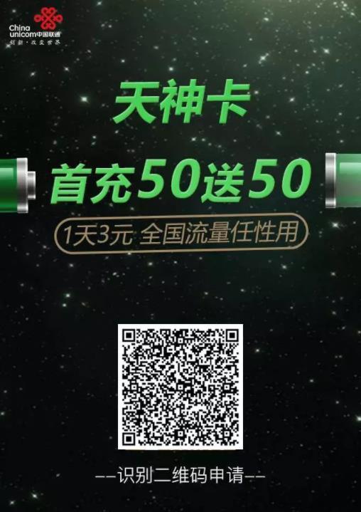 江西沃派畅视26元15g限7.2无二限,速度办理!免费办与收费办理!