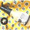 バターとリッチオイルの ツヤツヤヘアオイルの画像