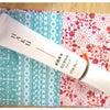 HAKU 薬用 美白美容液ファンデの画像
