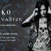 【CIVARIZE×PIKO SPECIAL COLLABORATION EVENT】開催決定!の画像